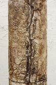 Antike griechische antike bemalte säulen — Stockfoto
