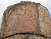 Anciennes colonnes peintes antiques grecques — Photo