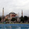 Stock Photo: AySofimosque in Istanbul. Turkey