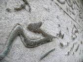 Old arabic scriptures in gravestone. Istanbul. Turkey — Stock Photo