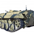 Stock Photo: Infantry combat vehicle