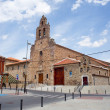 San Francesco Church , Astorga — Stock Photo