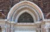 Catedral de san giovanni y paolo, venecia — Foto de Stock