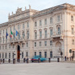 Iazza Unità d'Italia, Trieste - Stock Photo