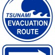 Tsunami Evacuation Route Sign — Stock Vector