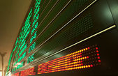 Electronic panel — Stock Photo