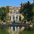 Tivoli, Italia. Garden, pool and fountain — Foto de Stock