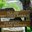 ������, ������: Please do not feed animals