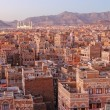 Morning view on Sanaa — Stock Photo