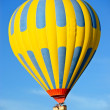 Hot air balloon — Stock Photo #5450080