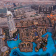 Stock Photo: Bird's-eye Dubai view