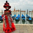 Carnival of Venice — Stock Photo #5450150