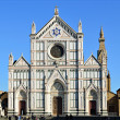 Stock Photo: Basilicdi SantCroce