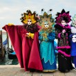 Carnival of Venice — Stock Photo #5456949