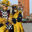 Carnival of Venice — Stock Photo #5456951