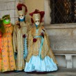 Carnival of Venice — Stock Photo #5456968