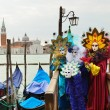 Carnival of Venice — Stock Photo #5457012