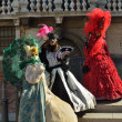 Carnival of Venice — Stock Photo #5457060