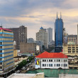 Stock Photo: Nairobi, central business district and skyline