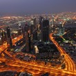 Stock Photo: Birds eye Dubai view