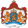 Royalty-Free Stock Vector Image: Coat of arms of the Netherlands