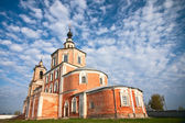 Voskresensky monastery — Stock Photo