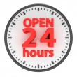 Open 24 hours — Stock fotografie