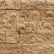 Stock Photo: Hieroglyph wall background