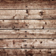 Stok fotoğraf: High resolution brown wood plank