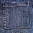 Jeans pocket — Foto de Stock