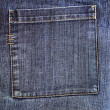 Jeans pocket — Photo