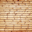 Stock Photo: High resolution brown wooden plank