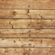 High resolution brown wood plank — Stock Photo