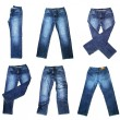 Jeans isolated — Stock Photo #5827897