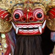 A Balinese Barong mask — Stock Photo #5865886