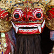 Stock Photo: A Balinese Barong mask