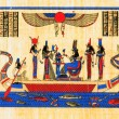 Ancient egyptian papyrus — Stock fotografie