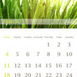 Calendar 2012, March — Stock Photo