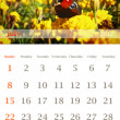 Calendar 2012, July — Stock Photo