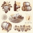Vector set - wine and winemaking — Stock vektor