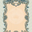 Engraved vintage decorative frame — Vector de stock #5405435