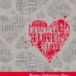Royalty-Free Stock Imagem Vetorial: Valentines seamless background