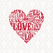 Vector Valentines card with heart — Image vectorielle