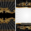 Gold & black luxury background — Vector de stock