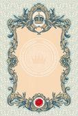 Engraved vintage decorative frame — Stock Vector