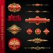 Red & gold luxury vector design elements - ベクター素材ストック