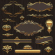 Set of golden ornate page decor elements - Stock Vector