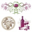 Vector set - wine & winemaking emblems & labels in different styles — Stock Vector #6294911