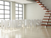 Home furnish — Stock Photo