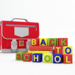 Back to school — Stock Photo #6464092